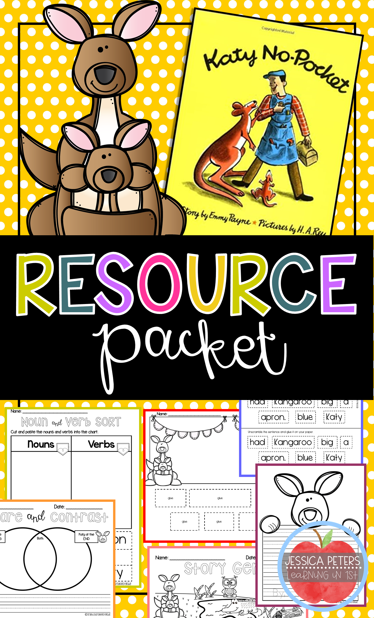 Katy No Pocket Resource Packet Pre K 1st Grade 2nd Grade Authors Purpose Activities Reading Comprehension [ 2112 x 1280 Pixel ]