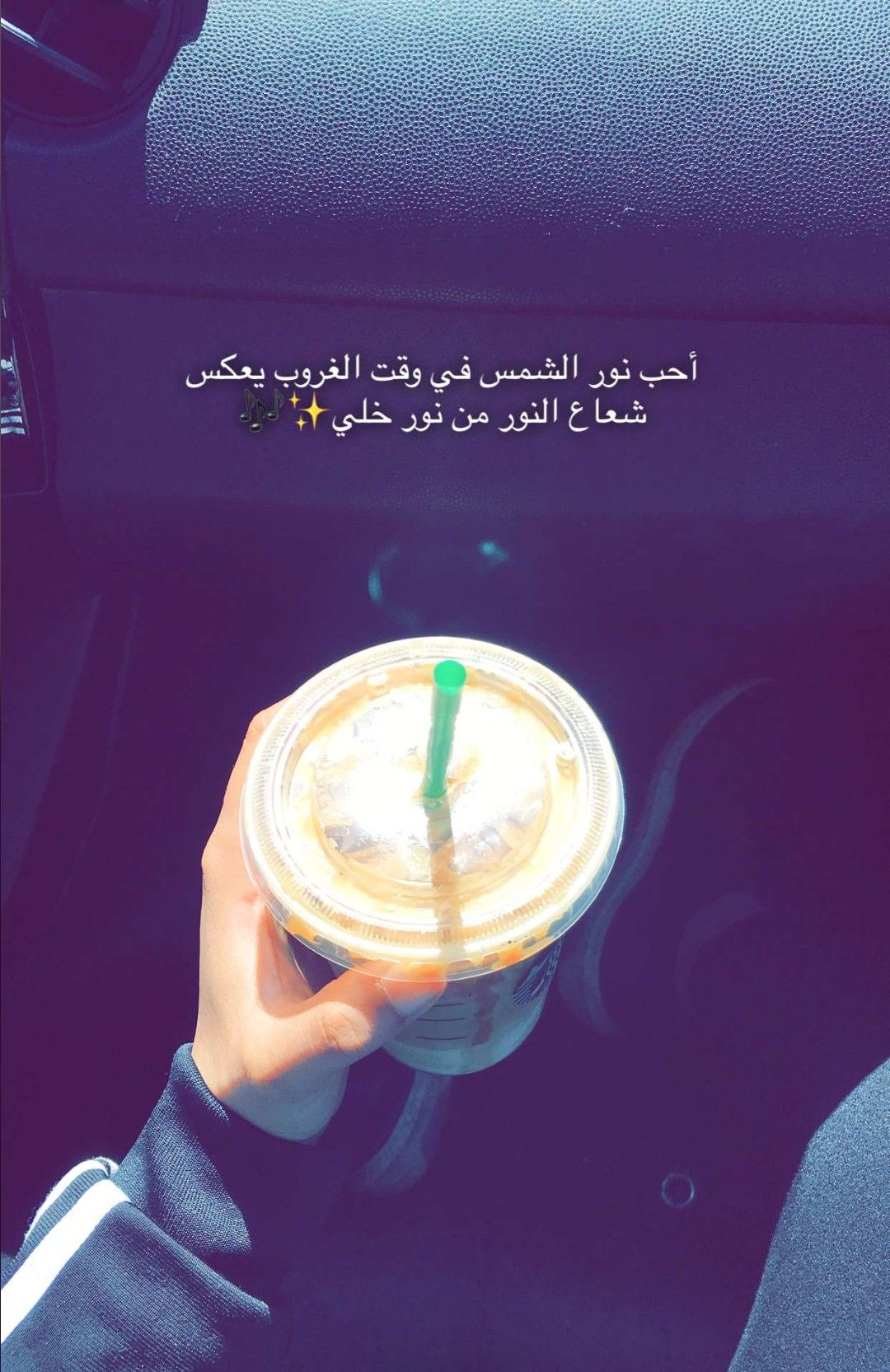 Pin By إشراق الحربي On جمال الكلام والعبارات Cover Photo Quotes Photo Quotes Snapchat Quotes