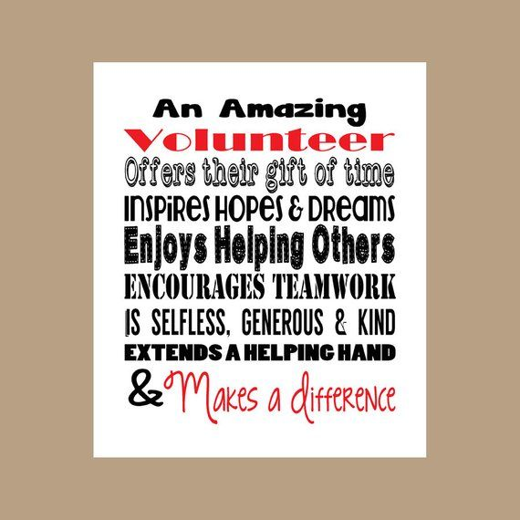 Volunteer Appreciation Gift Volunteer Printable Volunteer Etsy In 2020 Volunteer Appreciation Gifts Volunteer Appreciation Quotes Volunteer Quotes
