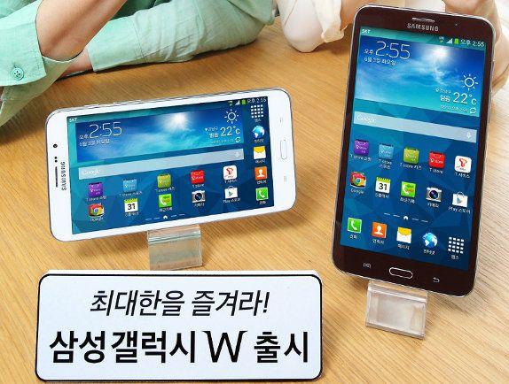 Samsung Galaxy W A 7 Inch Smartphone Announced Phablet Samsung