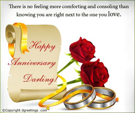 Say Happy Anniversary to your loved ones by sending this beautiful card...