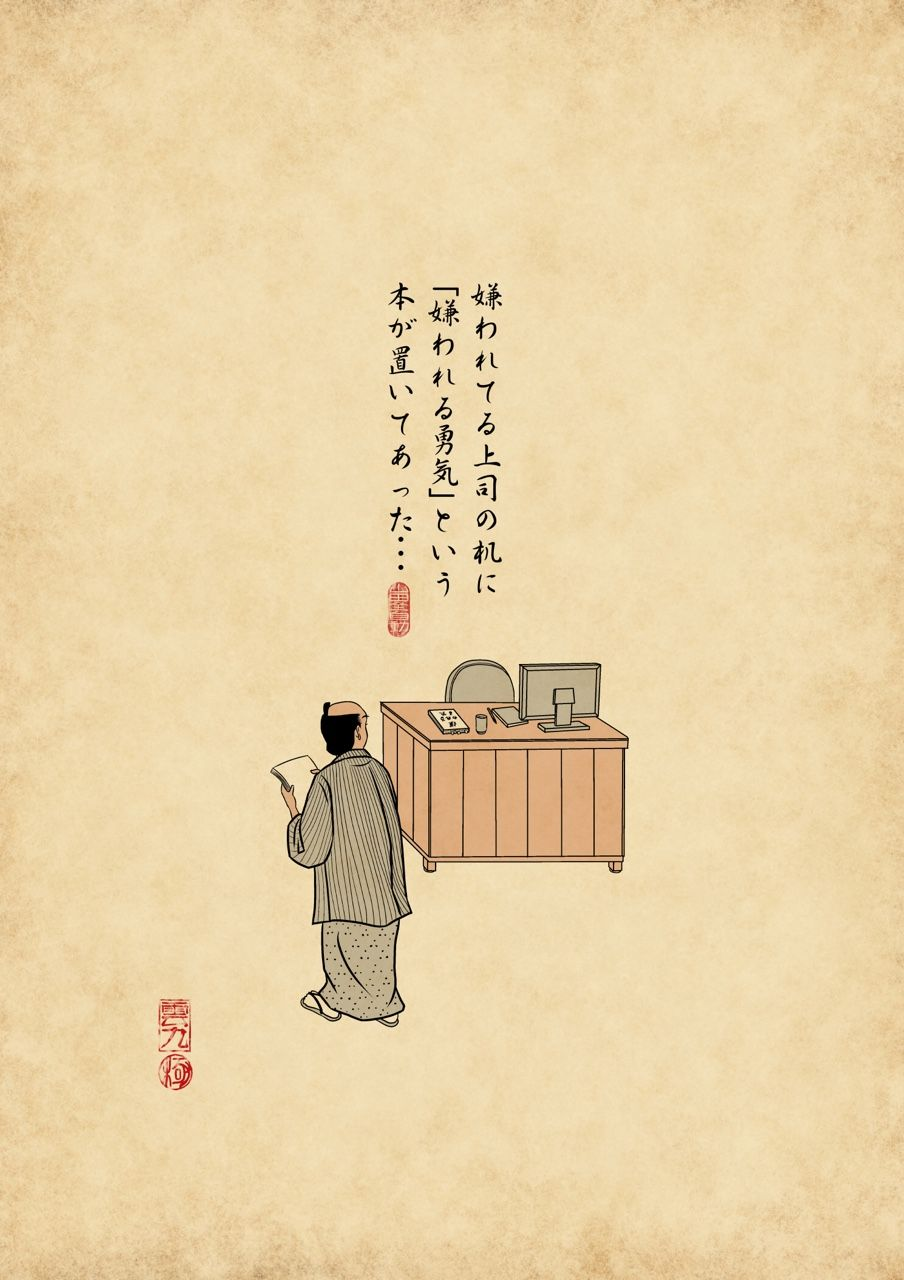 山田全自動の画像 p1_1