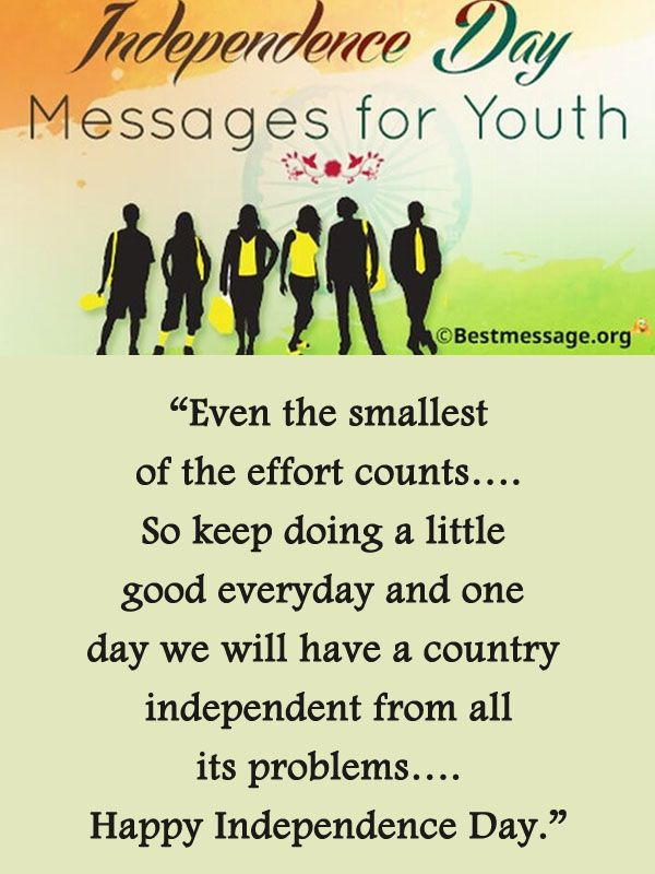 Independence day wishes messages for youth events wishes messages wish the youth with best collection of happy independence day text messages and quotes send patriotic greetings using these messages to the young blood m4hsunfo