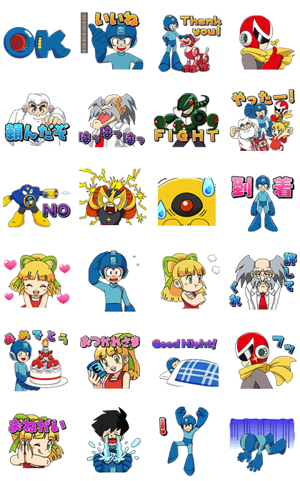 Easygoing mega man animated stickers line stickers