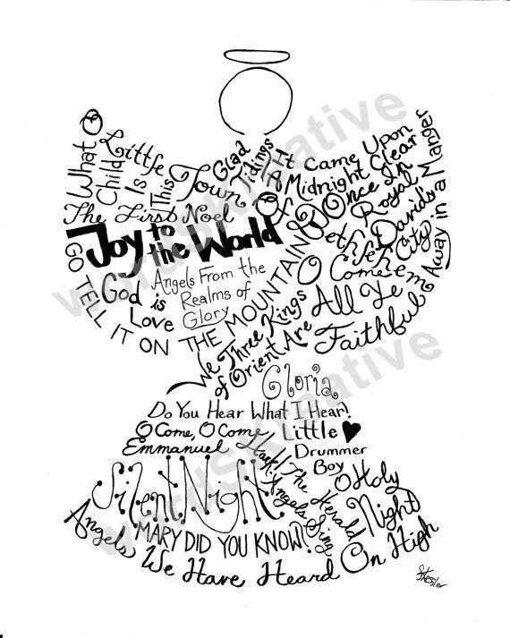 Joy to the World Digital Download by wordSKreative on Etsy