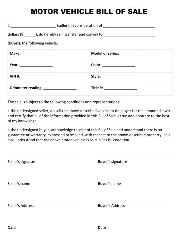 Printable Sample Vehicle Bill of Sale Template Form Laywers - print divorce papers