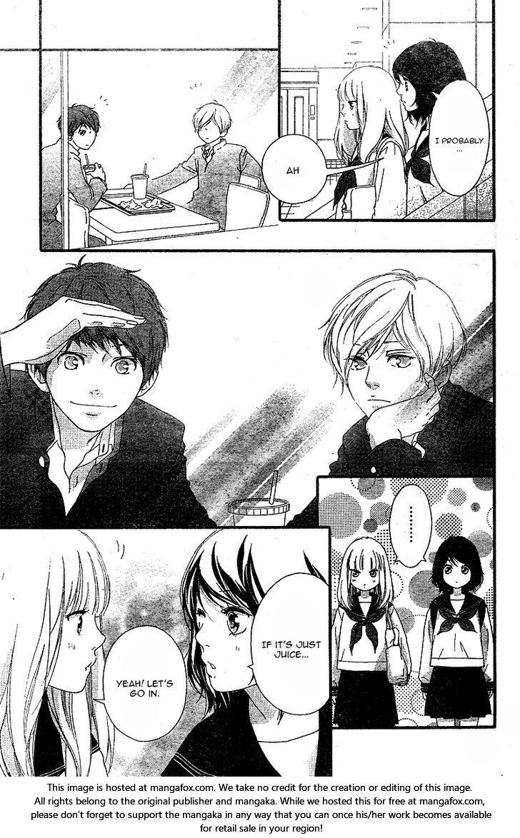 Best manga read it omoi omoware furi furare