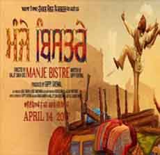 Pin By Songspksongspk Io On Music Free Download Bistre Movies Mp3 Song Download