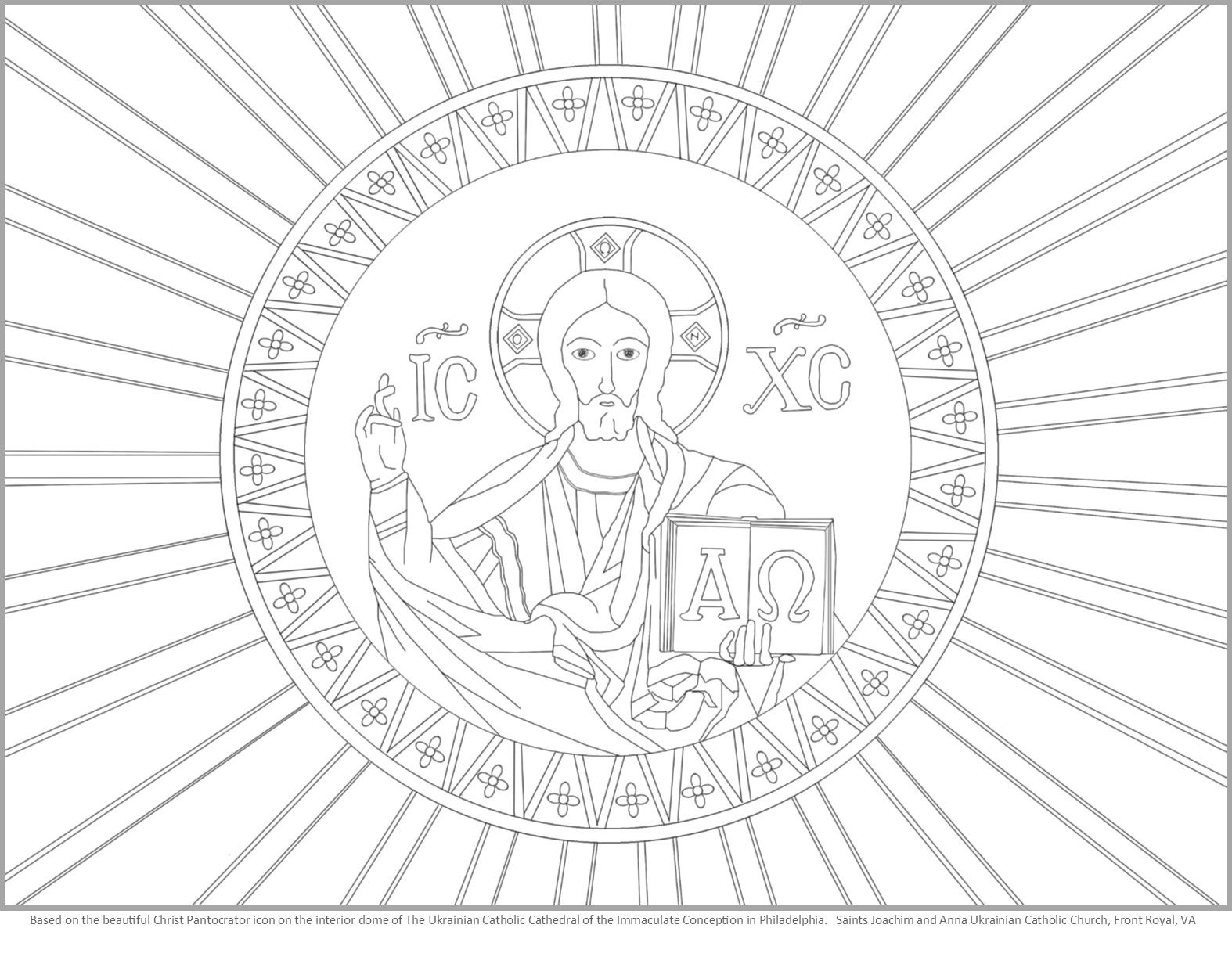 byzantine icon  christ pantocrator based on the icon in