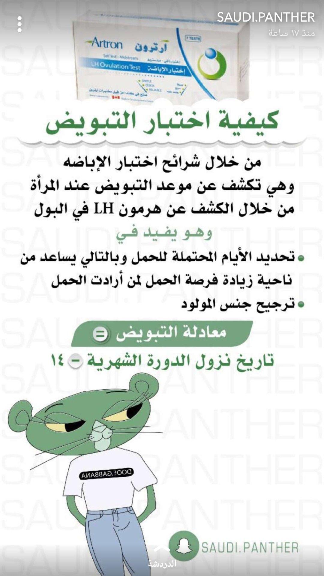 Pin By وهم On أفكار لتغيير Map Map Screenshot Screenshots