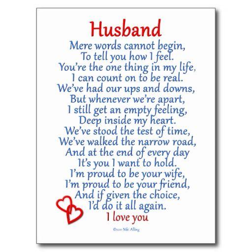 Short Love Poems For Husband Postcard Zazzle
