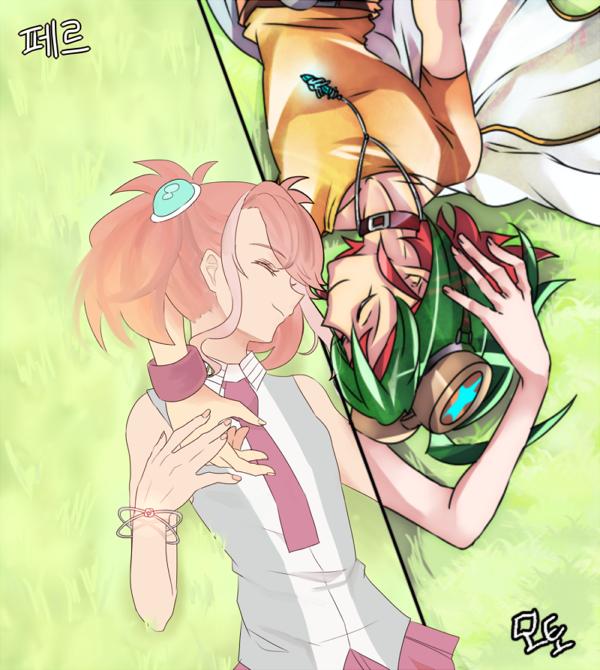 Yuzu and Yuya