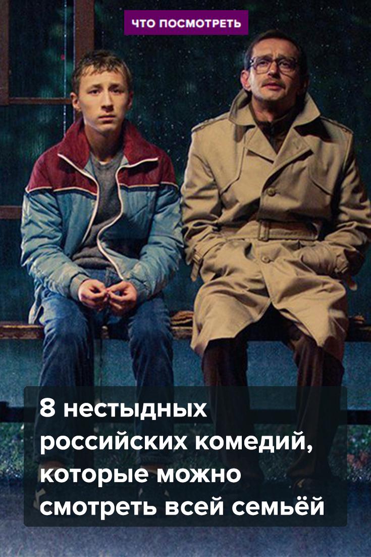 Pin Ot Polzovatelya Dd D D D D Nd D D Na Doske Luchshie Filmy I Serialy Semejnye Filmy Smeshnye Filmy Romanticheskie Komedii