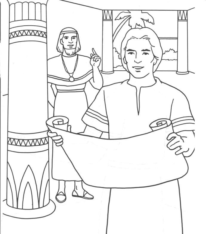 Download Or Print This Amazing Coloring Page Joseph Bible Coloring Pages Coloring Pages Bible Drawing