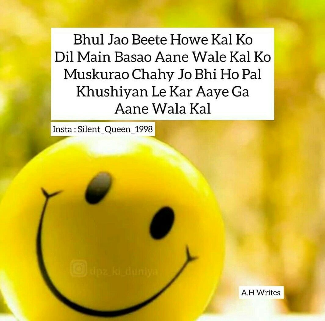 Pin By Good Boy On All Thoughts Cute Attitude Quotes My Life