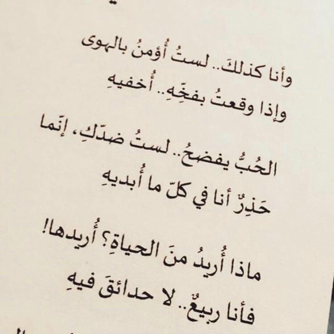 وانا كذلك H G Arabic Quotes Quotes Phrase