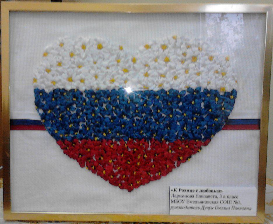Поделки о россии своими руками