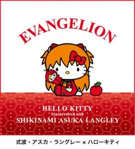 298d32b53 Evangelion x Hello Kitty - Kitty x Asuka Langley | art work | Hello ...