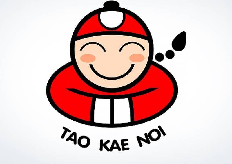 Thai Snack Brand Taokaenoi S Share Price Jumps 26 Amid Rumour Of Planned Pepsico Investment Money News Asiaone Snack Brands Investing Share Prices