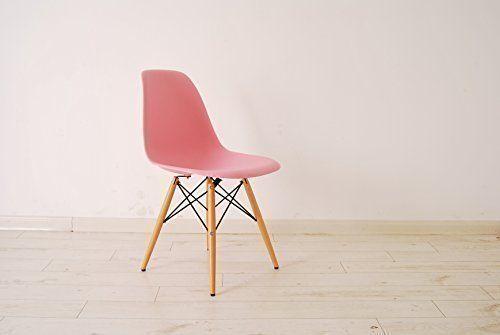 HNNHOME Chaise Inspirée Eames Eiffel Dîner Salon Mobilier