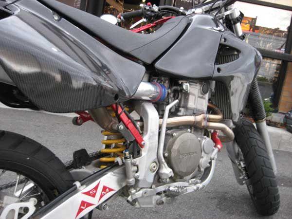 Vancouver Supermoto - 2003 XR 650R Carbon Fibre | Carbon ...