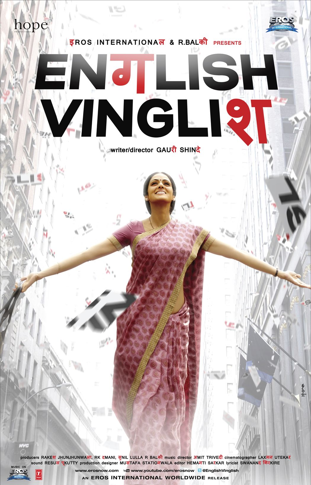 3.5★ English Vinglish. A sweet film about self empowerment