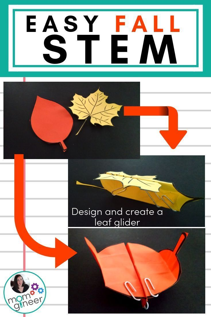 Simple Fall STEM Activity with Paper - A Leaf Glider! #stemactivitieselementary