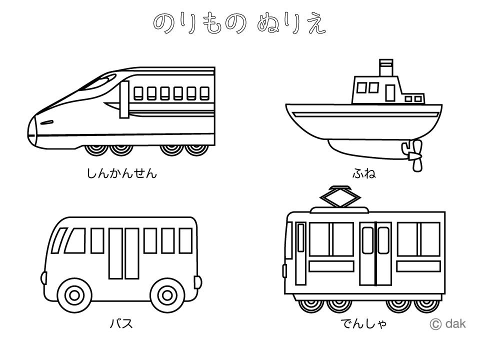 無料の印刷用ぬりえページ 一番欲しい 塗り絵 新幹線 電車