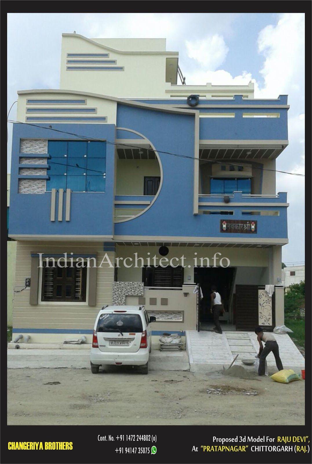 RAJU DEVI 30 X50 1500 Sqft House Plan with 3d View