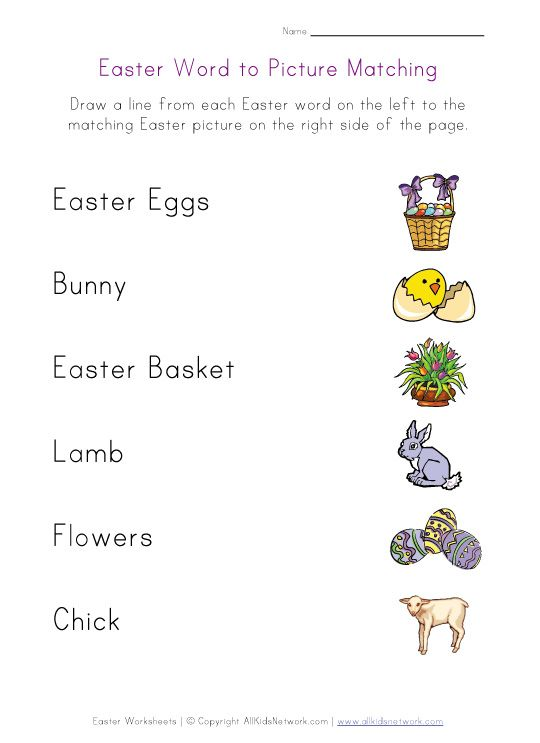 Many Easter Preschool Printables and Worksheets. Some Kindergarten ...