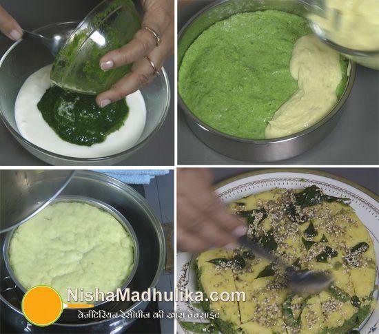 Spinach dhokla recipe nehagautam pinterest spinach curry and spinach dhokla recipe forumfinder Gallery