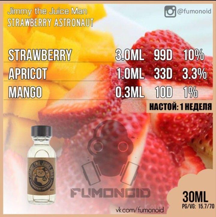 ELiquids   vape in 2019   Diy vape juice, Juice flavors, Vape juice