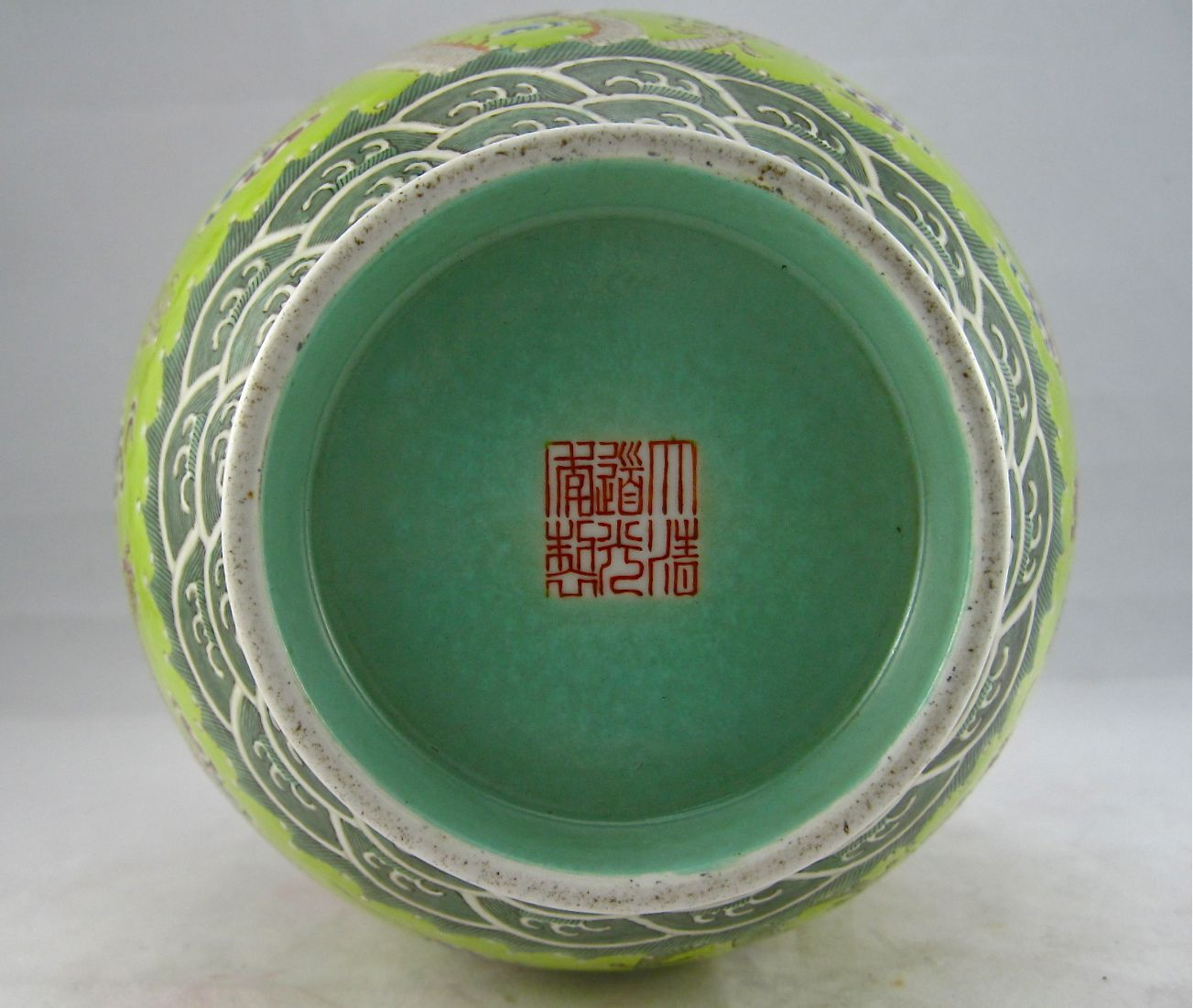 Daoguang Seal Mark Of The Period Pottery Marks Chinese Pottery Ceramics