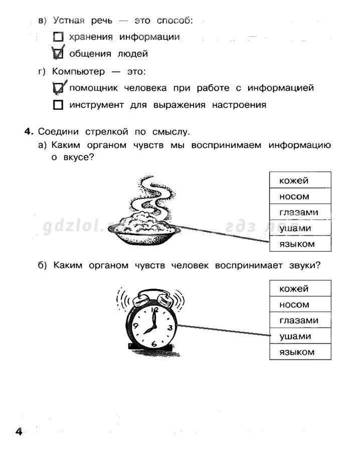 Тематическое планирование 6 класс happy english