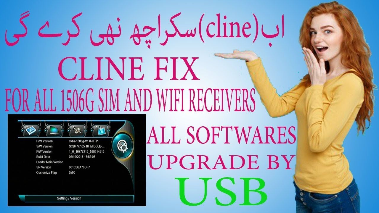 BEST SOFTWARE FOR 1506G HD RECEIVERS WITH OUT NO MATCH PROBLEM FIX