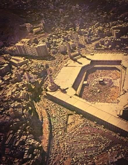 A Very Old Aerial View Of The Haram Of Makkah Mecca Wallpaper Mecca Kaaba History Of Islam