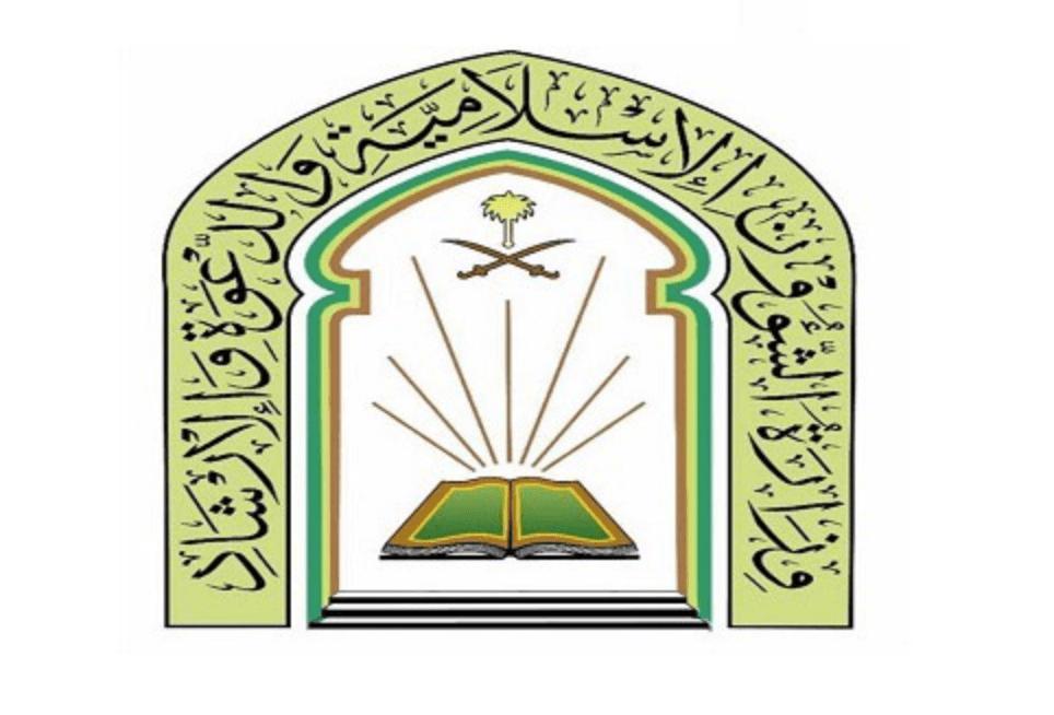 الشؤون الإسلامية استمرار إيقاف الدروس والمحاضرات وتعليم القرآن في المساجد Meaningful Pictures Art Peace Symbol
