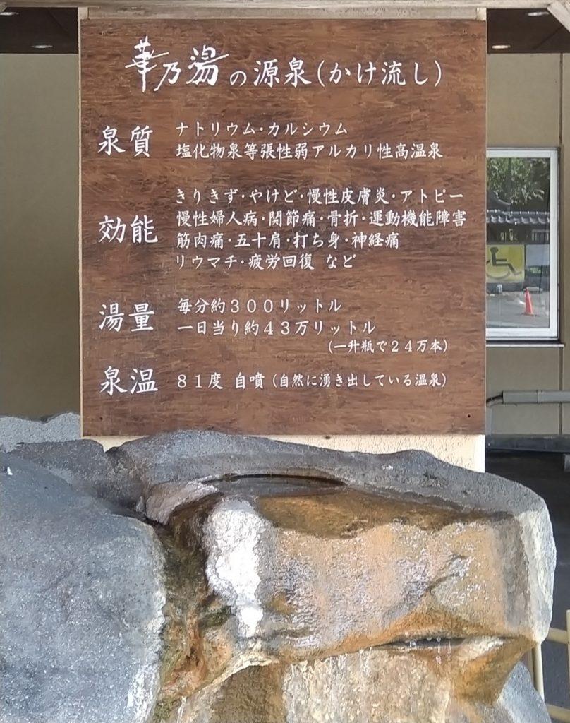 宮城 県 温泉