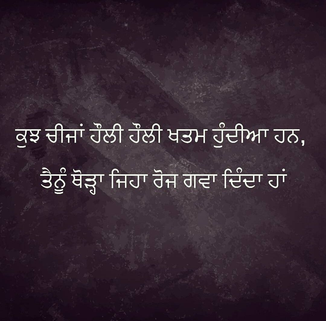 Pin by Manav Mittal on Your Pinterest likes   Poetry quotes