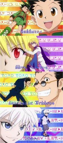 Hxh Opening 1 Wallpaper Gon Kurapika Leorio Killua Hunter X Hunter Hunter Anime Hunter