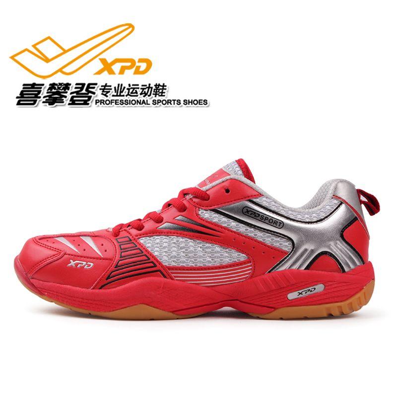 Badminton shoes, Table tennis shoes