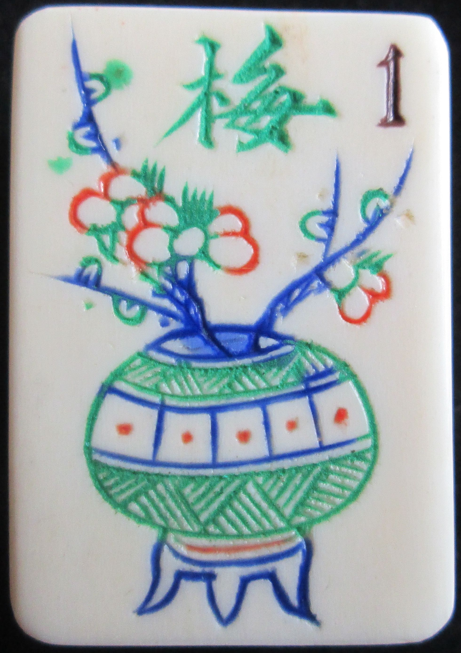 1920s bone and bamboo flower, flower pot mahjong tile