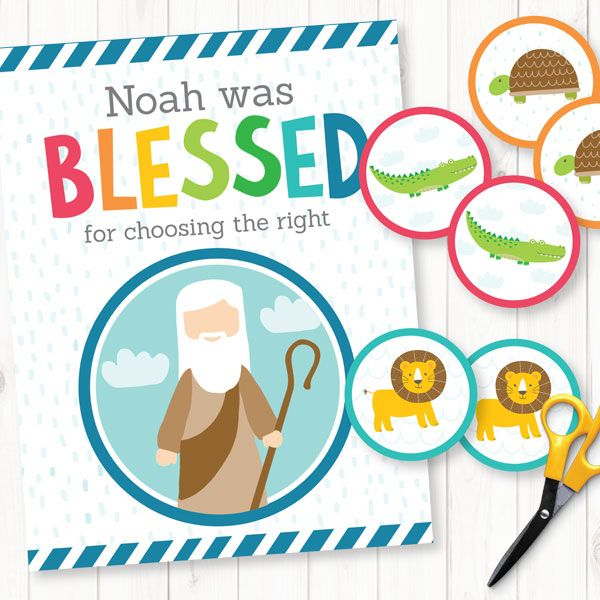 2017 February Week 1 sharing time - Noah was Blessed for Choosing the Right  www.theredheadedhostess.com