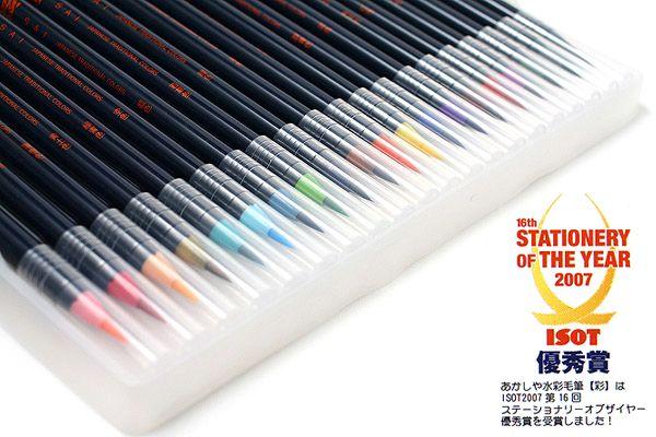 Akashiya Sai Watercolor Brush Pen 20 Color Set