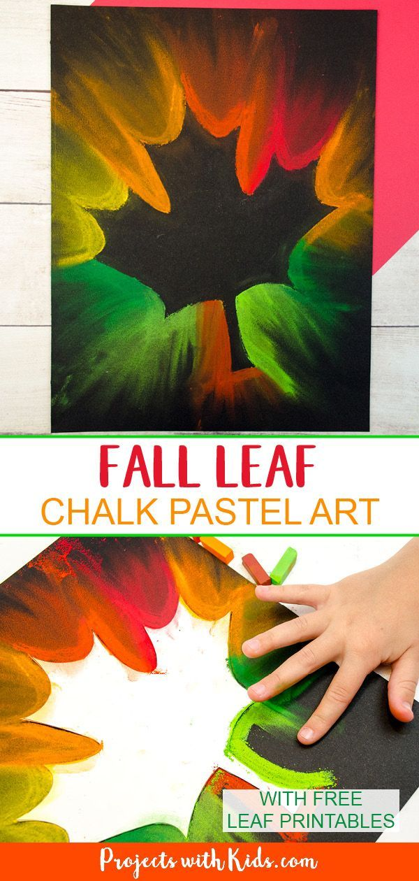 Kids will love making this fall leaf chalk pastel art using all of the gorgeous autumn colors! Use an easy pastel technique that is perfect for kids of all ages. Free printable leaf templates. #projectswithkids #fallcrafts #leafcrafts #chalkpastels