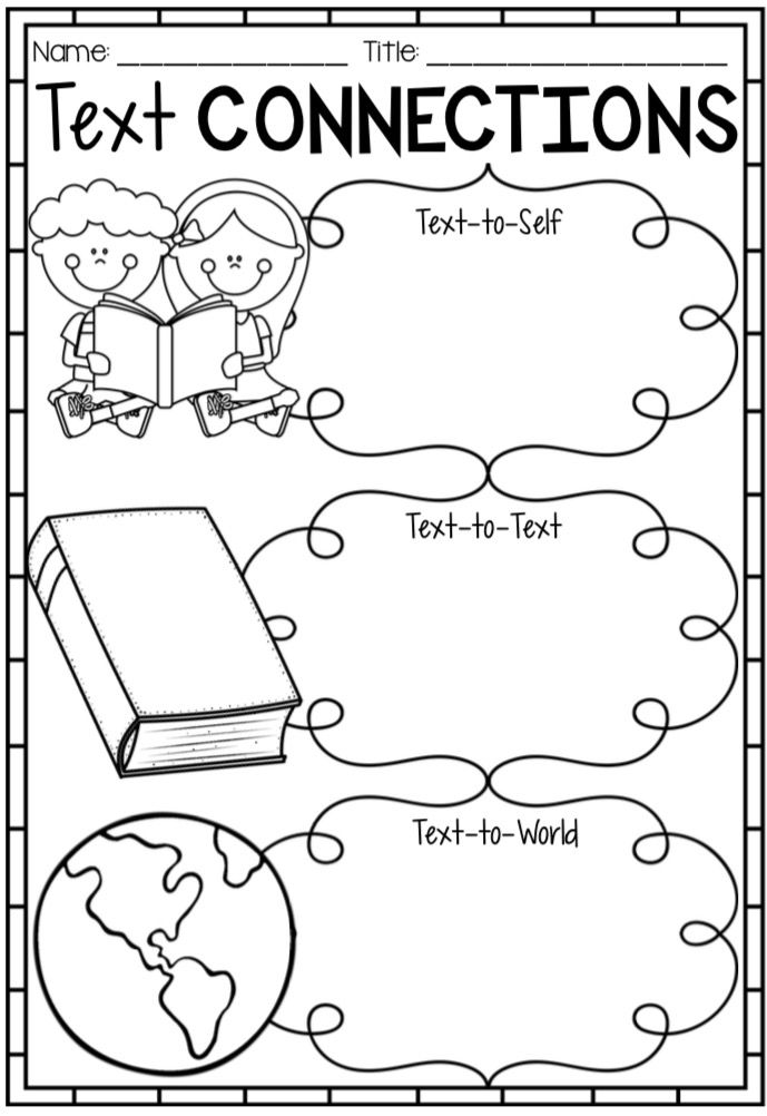 Reading Text Connection Worksheets Posters Bookmarks With