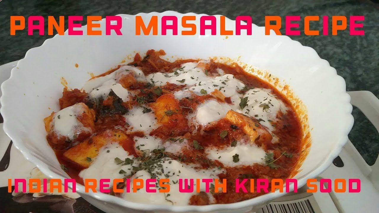 Pin On Indian Recipes With Kiran Sood