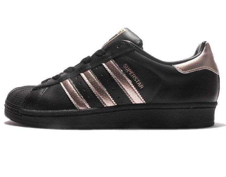 Adidas superstars with these rosegold golden stripes