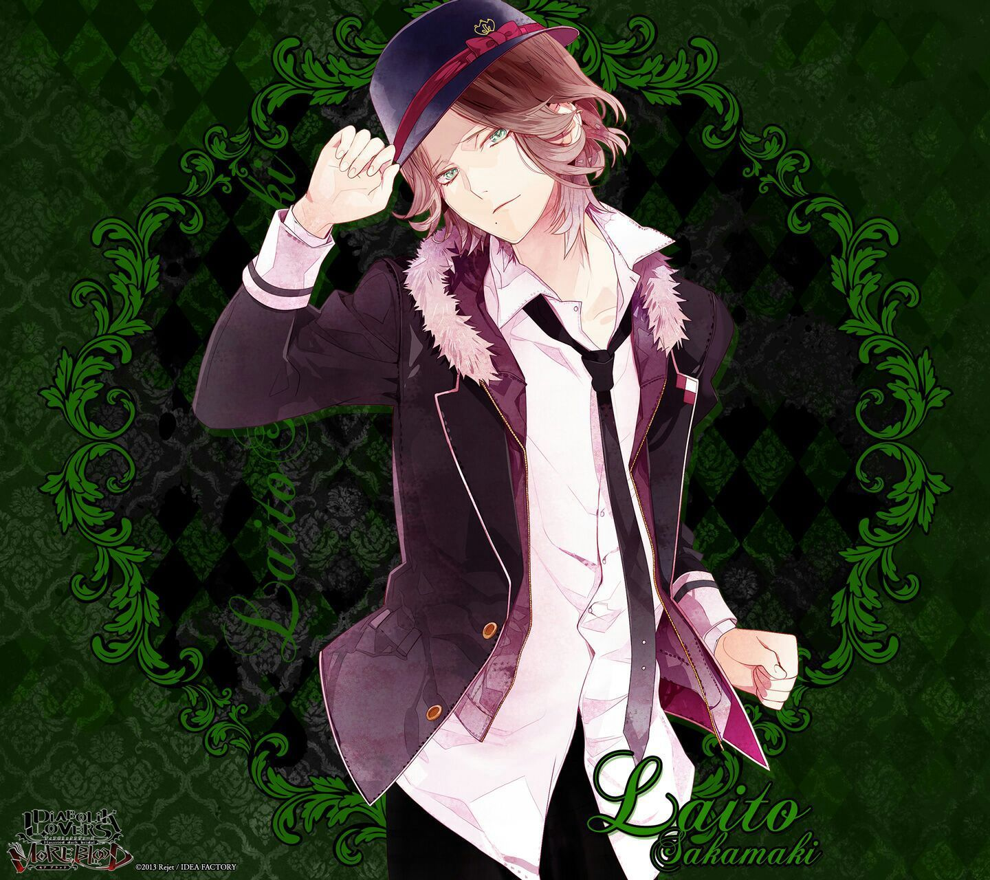 The special one ( diabolik lovers and vampire knight fanfic )