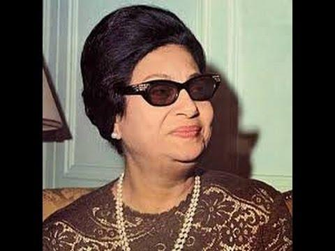 أم كلثوم أنت عمري Umm Kulthum Enta Omri You Are My Life English Subtitles Youtube Round Sunglass Men Mens Sunglasses Round Sunglasses